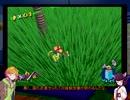 "[VOICEROID実況]Days of game commentaries 1 ""スーパーマリオサンシャイン"" part15"
