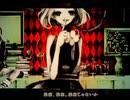 【悲鳴】「 レッド・パージ!!! 」歌ってみた【しゅんくす・ヨシダカツヒコ】