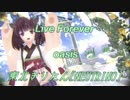 【NEUTRINOカバー】Live Forever / OASIS【AIきりたん】