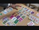 絶叫マシン 社団法人ボードゲーム公式ルール動画