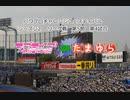 【PCFシーズン2リーグ戦】ラブライブ!サンシャイン!!vsたまゆらPart2