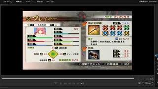 [プレイ動画] 戦国無双4の神流川の戦いをのぶながでプレイ