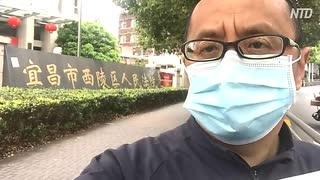 湖北省の公務員が感染を隠蔽した政府を提訴