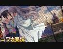 【君・空・我・空】ニワカPが幽谷霧子のサポコミュを読む【シャニマス】