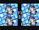 【デレステMAD】R3 -beatmania 5thMIX-【和久井留美】