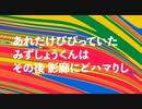 ビビリの友達にやらせるホラーゲーム7【影廊 -Shadow Corridor-】