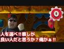 逆ギレのカービィ【タッチ!カービィ スーパーレインボー】#11
