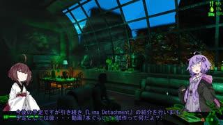 Fallout4 試作動画#05兼MOD紹介『Lima Detachmentその4』