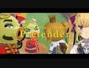【Pretender】トンファンとの別れの歌【鷹宮リオン】
