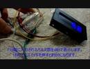 Digital Tachometer test デジタルタコメーター動作確認 amazon