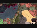 【Crusader Kings2】ボン教プレイ Part135