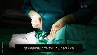 同意無し麻酔無しでも臓器提供
