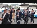【社歌】『社歌ラップ』/株式会社クラブン