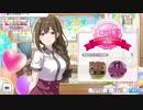シャニマスアニメ 第18話 特殊ED 「Bloomy!」