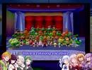 "[VOICEROID実況]Days of game commentaries 1 ""スーパーマリオサンシャイン"" Last part16"