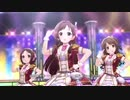 Stage Bye Stage(NG NW ユニ募)