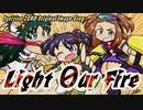 【イグニッションZERO】Light 0ur Fire【イメージソング】