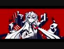 【鳴花ヒメ】 レミングミング 【KotonoSync】