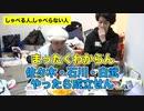 【海亀のスープ】AさんとCさんは何故喋ら無い?LAST審議の展開に!?【霜降り明星】21/30