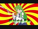 【東方爆速】幻想のカミガミ