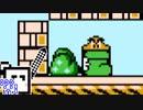 【CeVIO実況】ひとくちファミコンざらめちゃん3#42【スーパーマリオブラザーズ3】