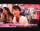 大学生さん、石垣島で旅行中イキる【コロナ】