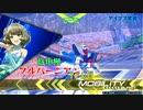 【EXV2】[高垣楓フルバーニアン]ビルドストライク【アイマス実況】3クレ目