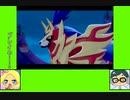 #11-5 ウェザーゲーム劇場『ポケットモンスター シールド』