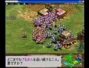 【AOC】 たまひよ大会まとめ動画 2/3 【たまひよ】 thumbnail