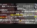 2020/04/20 七原くん あああ②(完)高画質版