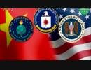 武漢パンディミックを口実に中共はアジア太平洋諸国に支援で影響力強める