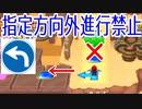 【実況】交通ルールを絶対遵守するマリオパーティ7 part1