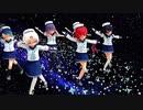 [MMD]艦これ 択捉・松輪・佐渡・対馬・福江・平戸 プラネタリウムの真実{着衣有り}
