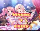 【バンドリ】Winking☆Cheer