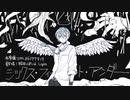 【松田っぽいよ】シックス・フィート・アンダー【UTAUカバー】