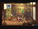 Indivisible(インディビジブル) - バズはジンセンの家を訪ねます