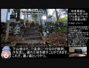 【1分弱登山祭】和泉葛城山(牛滝 - 丁石道ルート) 01:06:50【リアル登山アタック】