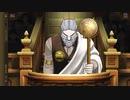 【実況】ゲーム下手が頑張る「逆転裁判5」part43