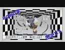 【第108回】奥行きのあるラジオ~2020年冬アニメ終わったよ編~ Part2【ランキング】