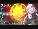 【ポケモン剣盾】紲星あかりの必殺ランクマッチ実況#01【VOICEROID実況】