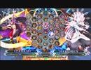 【五井チャリ】1231BBCF2 サディ(イザナミ) VS ジヨン(ハクメン)pu