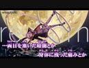 【ニコカラ】re-born / ねじ式 { off cho vocal }