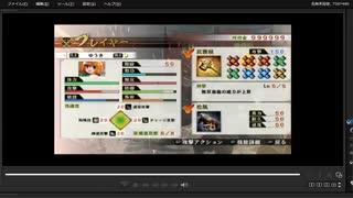 [プレイ動画] 戦国無双4の神流川の戦いをゆうきでプレイ