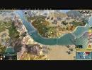 【Civilization 5】  魔王の覇道砲4  【ゆっくり実況】 最終話