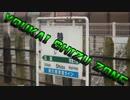 【再】【YOUKAI ZONE×静駅】YOUKAI SHIZU ZONE
