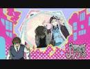 【とある科学の超電磁砲】科学少年ばば☆ヨシオ【OPパロMAD】