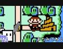【CeVIO実況】ひとくちファミコンざらめちゃん3#44【スーパーマリオブラザーズ3】