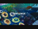 Sunflower / Orangestar feat.夏背. band arrange
