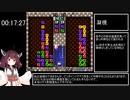 【RTA】Bぷよ(初代ぷよ)vs.NOMI 50勝 27:57【後編】