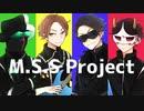 【MSSP_MAD】カオスはフリーダム【手描き】